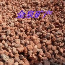 供应天然火山石 浮石 火山石滤料 建筑用火山石