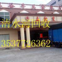广东省惠州哪有酒楼厨房厨具回收站