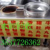 供应深圳酒楼餐厅不锈钢厨具烟灶回收