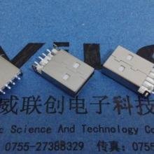供应AM-USB公头180度沉板贴片有柱弯脚铜端子黑色胶芯批发