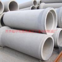 供应齐齐哈尔市水泥管柔性接口水泥管