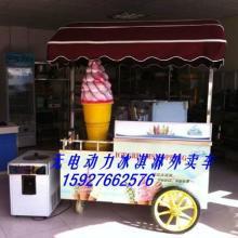 供应九江冰车九江流动冰淇淋车