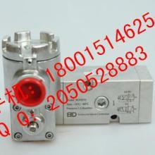 供应不锈钢隔爆电磁阀BDV610C4-24V ALY-205