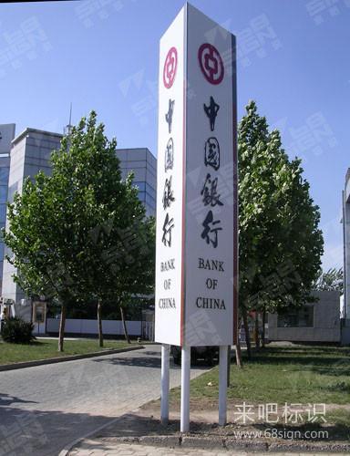 四川标牌厂