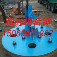 供应组合锤组合锤生产厂家