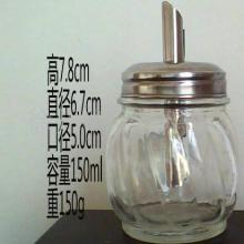 供应高档调料瓶  调料瓶厂家直销  批发订做调料瓶子,玻璃瓶批发