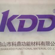 KD-5203消光粉类OK500图片