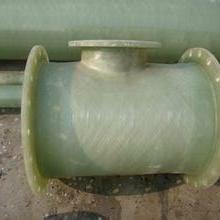 供应玻璃钢管件_天津玻璃钢管件_塘沽玻璃钢管件