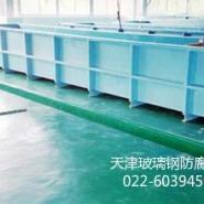 天津铁罐防腐图片