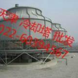 供应玻璃钢圆形逆流式冷却塔