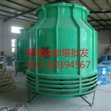 供应廊坊玻璃钢冷却塔,廊坊圆形10-1000吨冷却塔批发价格