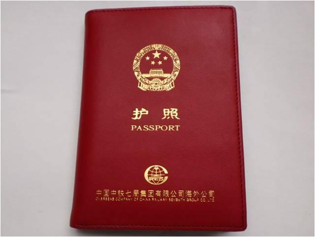 供应护照包定制定做T