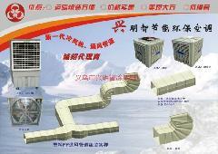 供应冷风机代理商,冷风机品种,冷风机生产厂家