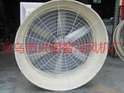 浦江负压风机图片/浦江负压风机样板图 (4)