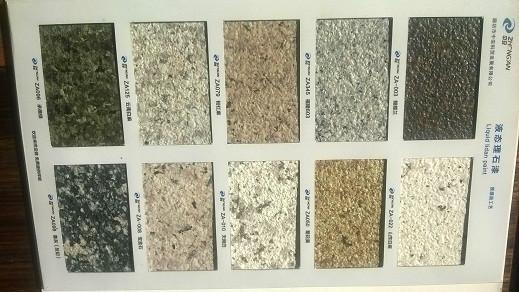 供应高品质仿大理石漆保温装饰板图片