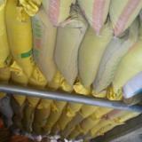 供应加纤增强pp制造商,加纤增强pp零售店,加纤增强pp批发商
