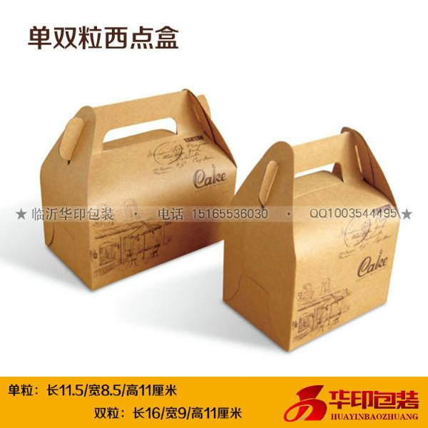 华印/生产厂家:华印包装有限公司