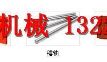 供应锤式破碎机配件高铬双金属复合锤头锤盘高锰钢衬板tw批发