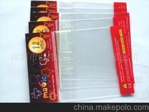 供应东莞洪梅OPP印刷胶袋厂家可送货