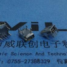 供应超长针/脚+MINI USB 5P90度插板