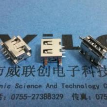 供应A母沉板全贴片短体USB沉板【短体USB10.0】(沉板1.9)