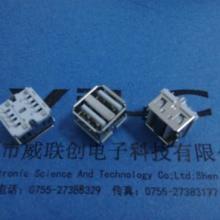 供应a母双层短体10.0USB+插件短体180度USB