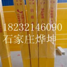 供应警示牌树脂+高强度玻璃纤维加密桩标志桩标识桩管道警示带
