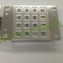 供应用于金属密码键盘的超级柜台VTS密码键盘国密标准键盘批发