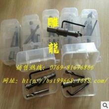雕龙厂家供应尼松开孔器 木工开孔器 金属开孔器 不锈钢开孔器图片