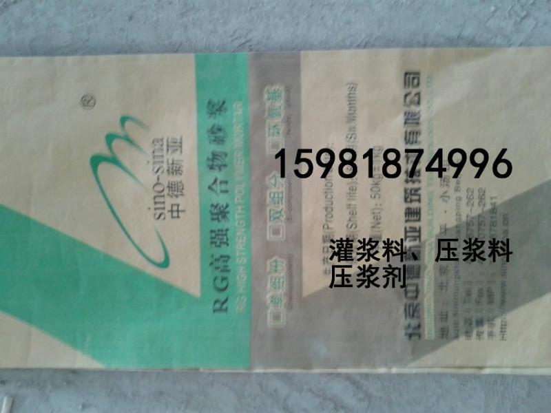 供应洛阳伊川CGM-320D重力砂浆图片