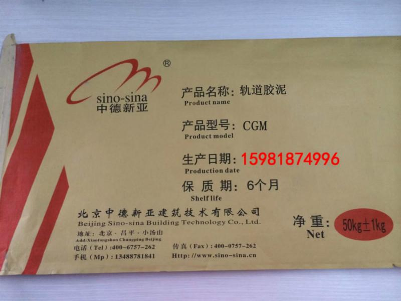 供应信阳新县CGM-320D重力砂浆图片