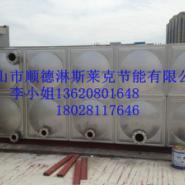 广州空气源配套水箱直销价图片