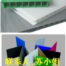 供应吴江中空板卷材吴江中空板板材