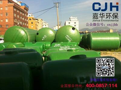 供应16立方玻璃钢化粪池