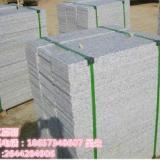 供应石材专用PET塑钢带