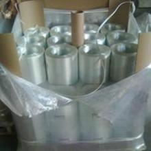 供应玻璃纤维纱 玻璃纤维纱价格 玻璃纤维纱厂家批发