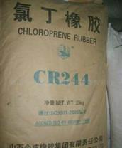 供应氯丁橡胶 氯丁橡胶厂家 氯丁橡胶价格