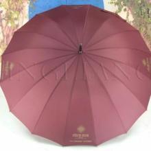 赣州雨伞厂 赣州礼品雨伞厂家---首选蓝雨礼品伞批发