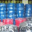 供应耐酸胶管/耐腐蚀胶管