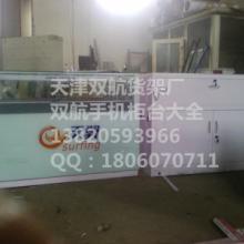 供应天津手机柜台铁皮手机柜台各种材质款式天津柜台批发