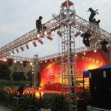 供应长春庆典设备租赁灯光音响舞台LED