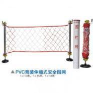 pvc筒装安全围网厂家图片