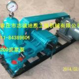供应卧式双作用BW200泥浆泵供货商,BW200泥浆泵销售价格