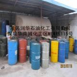 深圳茂名润华独家优势销售国际化基础油无水分150SN基础油