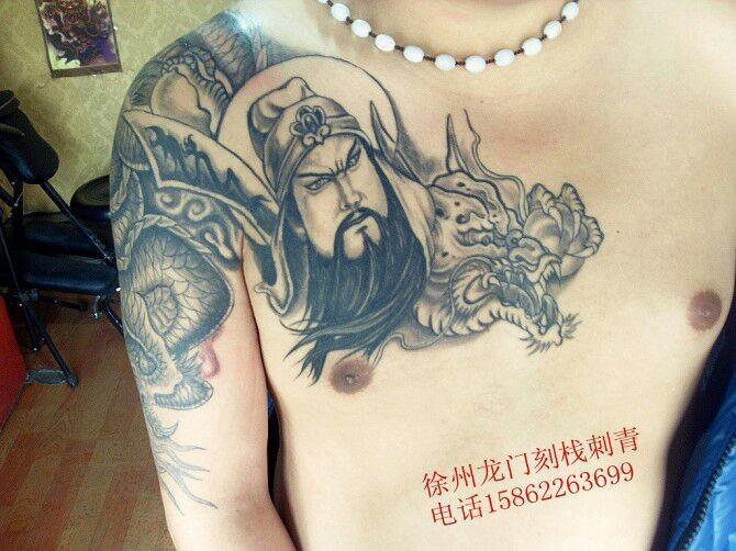 供应龙纹身图片