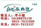 供应结核菌素试剂盒结核抗体诊断试剂盒厂家报价北京批发