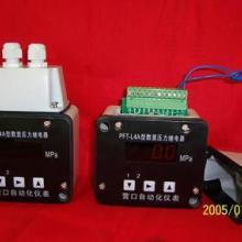供应电子压力控制器,电子压力开关