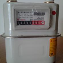 供应佛山G1.6燃气表G2.5煤气表