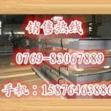 供应SPDH780酸洗板