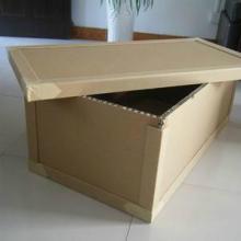 供应蜂窝纸箱厂,北京蜂窝纸箱生产厂家,北京蜂窝纸类包装制品
